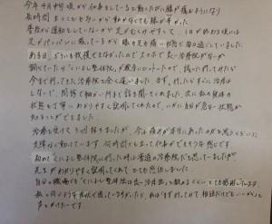IMG_3590 (1)